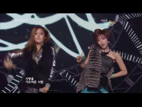 티아라&초신성 T T L Listen 2