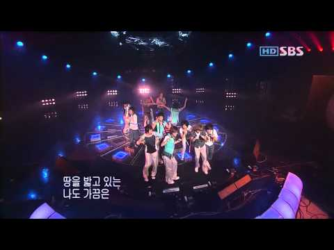 060820 Super Junior - Dancing Out