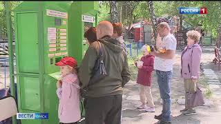 Для удобства посетителей в омских парках появились специальные терминалы