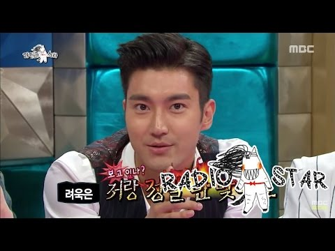 [RADIO STAR] 라디오스타 - Choi Si-won exposed relationship with Ryu-wook 최시원,