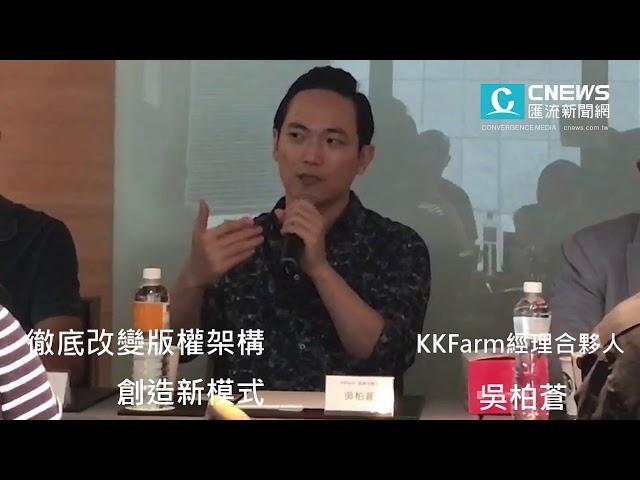 【有影】新創先鋒齊聚ABS亞洲區塊鏈高峰會 許毓仁向國際展現台灣傲人實力