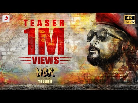 NGK (Telugu) - Official Teaser
