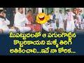 Posani Krishna Murali Comedy With Navaratnalu | Telugu Comedy Videos | NavvulaTV