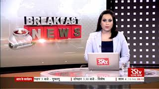 English News Bulletin – Feb 15, 2018 (8 am)