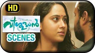 Vishudhan Malayalam Movie | Scenes | Kunchacko Boban gets closer to Mia George | Lal