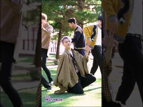 [1theK Dance Cover Contest] PENTAGON(펜타곤) _ KINO(키노 직캠ver)