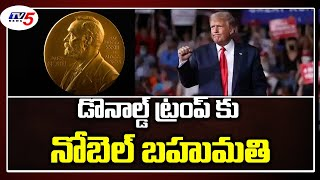 US President Donald Trump nominated for Nobel Peace Prize..