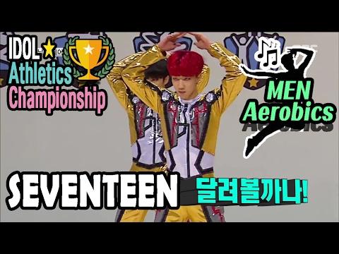 [Idol Star Athletics Championship] SEVENTEEN AEROBICS - INSPIRED BY 'TRANSFORMERS' 20170130