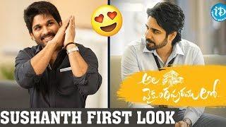 Allu Arjun & Sushanth First Look@ Ala Vaikunthapurraml..