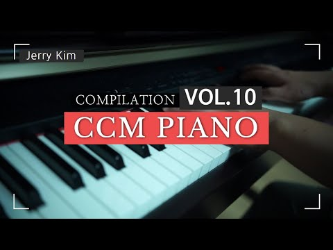 CCM Piano Compilation Vol.10 은혜롭게 하루를 시작하는 [Piano by Jerry Kim] (#Piano #Worship #ccm)