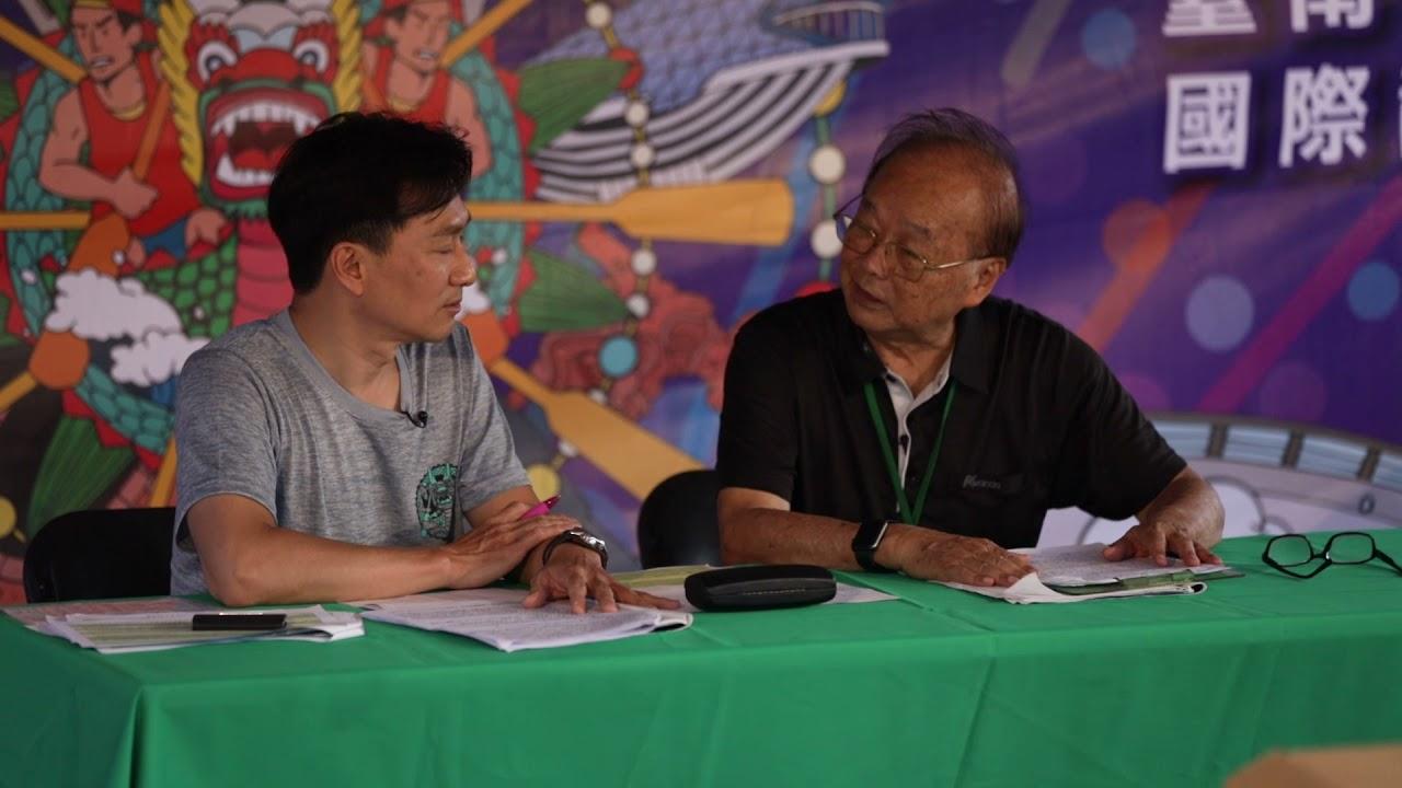 2020臺南市國際龍舟錦標賽賽事紀錄影片(5分鐘)