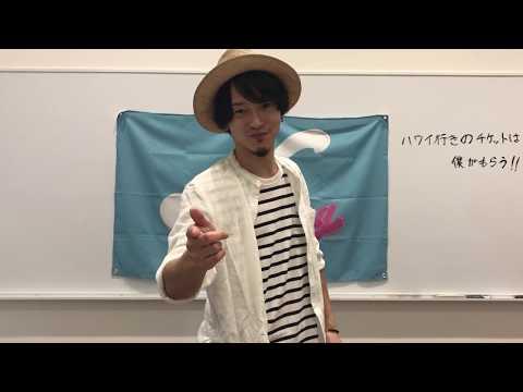 anderlust『#Hashtag』 ~anderlust 西塚真吾 Ver.~