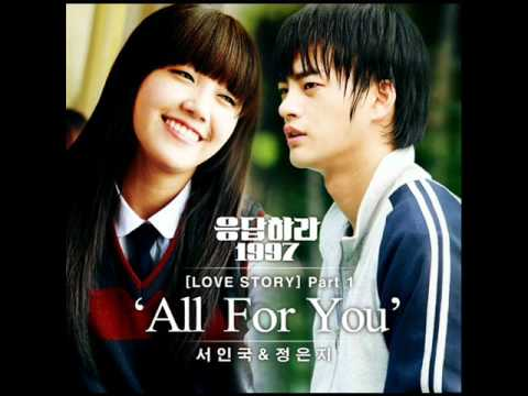 [Audio] 서인국&정은지 - All For You