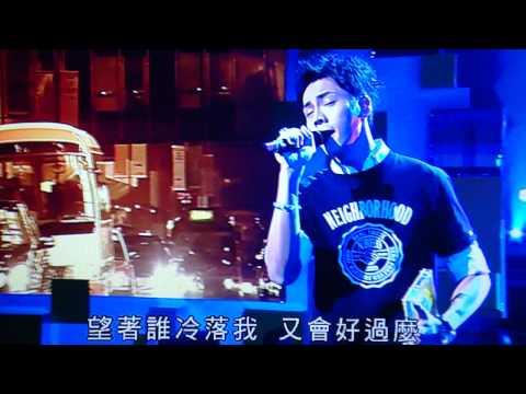 2009勁歌金曲優秀選第二回/陳偉霆-今天終於知道錯