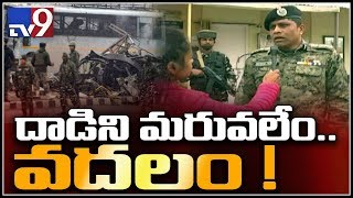 Pulwama terror attack : National Investigation Agency takes over case - TV9