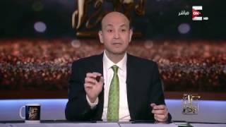 كل يوم - عمرو أديب: مين صاحب القرار في قضية تيران وصنافير ...