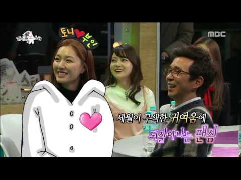 [RADIO STAR] 라디오스타 - Tony An & Moon Hee-joon sung 'candy' 20161207