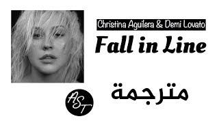 Christina Aguilera Ft. Demi Lovato - Fall In Line   Lyrics Video   مترجمة