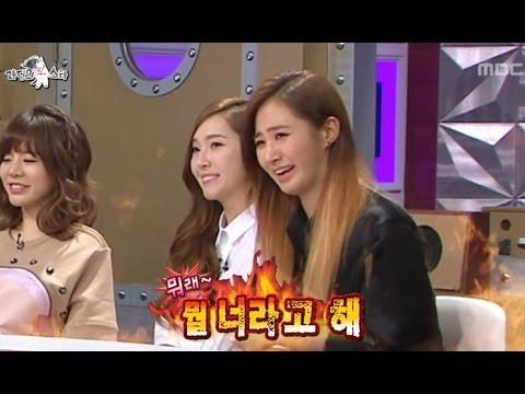 The Radio Star, Girl's Generation #08, 지금은 연애시대 20140312