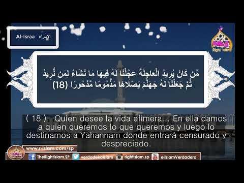 Surat Al Israa