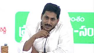 CM YS Jagan expresses full satisfaction with village secre..