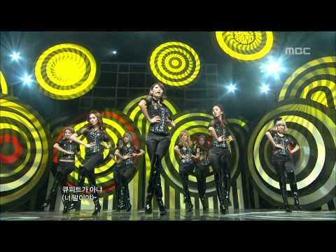 Girls' Generation - Hoot, 소녀시대 - 훗, Music Core 20101030