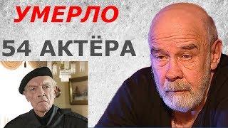 """За 17 лет умерло 55 актёров сериала """"Бандитский Петербург"""""""