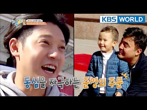 Joonyoung's chant grabs his attention.~[2Days & 1Night-Season 3/2018.01.14]
