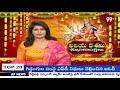 విజయదశమి ప్రత్యేకత ఏమిటి.. | What is so special about Vijayadashami..| 99TV Telugu