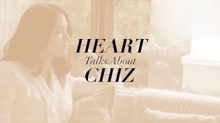 Heart Evangelista Talks About Chiz