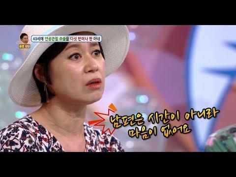 안녕하세요 - 미선의 분노! 울분의 눈물이 뚝뚝 (feat. 영자 입수).20170814