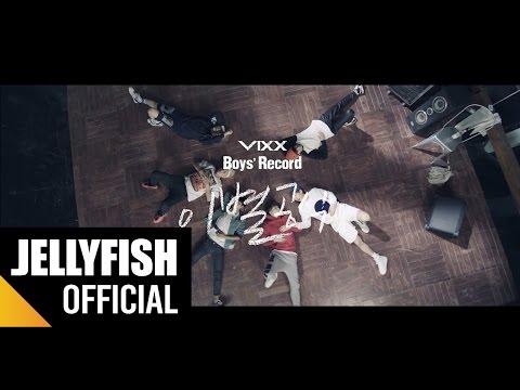 빅스(VIXX) - 이별공식 (Love Equation) Official M/V