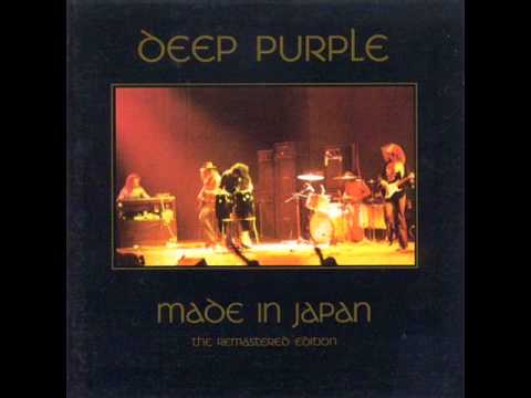 The Mule (Drum Solo) (Live August 17, 1972, Tokyo, Japan 2014 Remastered Version)