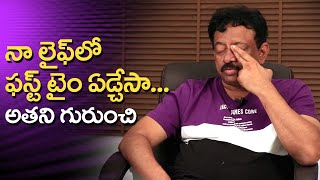 I cried for first time in life, for him : Ram Gopal Varma..