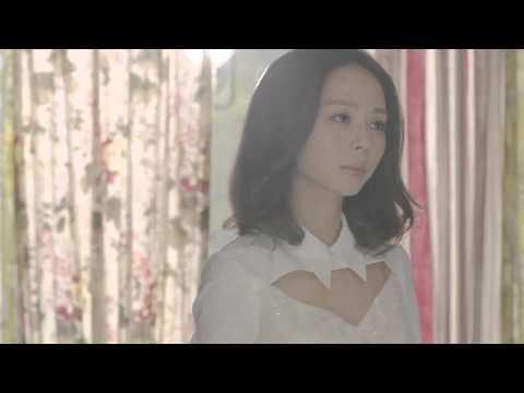 孫淑媚-你敢不敢[官方完整版MV]