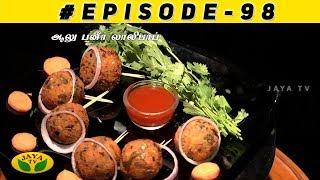 Adupangarai - Jaya tv Show