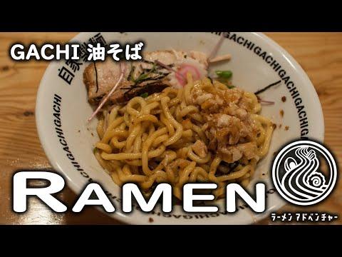 Working at a Ramen Shop in Tokyo