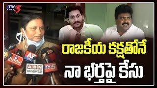 TDP Kuna Ravi Kumar's wife reaction on police case..