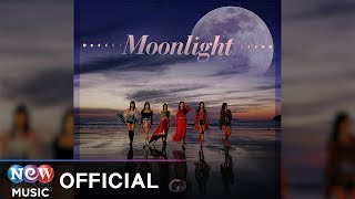 [Dance] GeeGu (지구) - Moonlight (Official Audio)