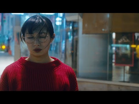 myeahns MV『ビビ』