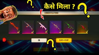 FREE FIRE  1000+ CRATE OPENING 😲|HOW TO GET ?GARENA FREE FIRE