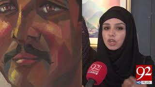 Peshawar | Painting Exhibition held in Nishtar Hall | 30 January 2019 | 92NewsHD
