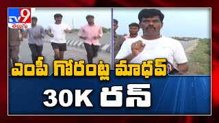 MP Gorantla Madhav holds 30k run to show solidarity with c..