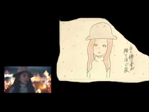 宮脇詩音/最後のやさしさ (イラスト入り)
