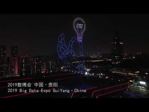 526 drones put on light show in China's Guiyang to celebrate the upcoming 2019 Big Data Expo.