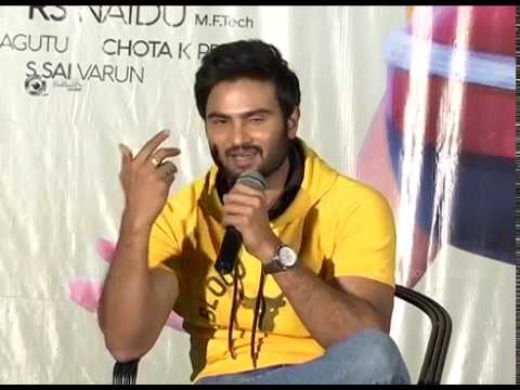 Sudheer Babu Interview about Nannu Dochukunduvate Film