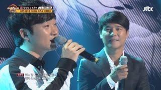 [풀영상] 임창정 & 조현민 '또 다시 사랑♪' 히든싱어4 [도플싱어 가요제 1회]