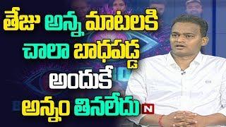 Nutan Naidu clarifies his Violent reaction in Bigg House..