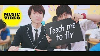 [MV]《Teach me to fly》Official Music Video 中字 4K