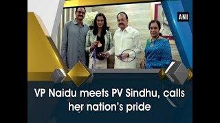 Vice President Venkaiah Naidu meets PV Sindhu, calls her n..